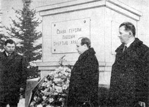 У братской могилы героев-панфиловцев